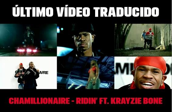 """""""Ridin'"""", uno de los mayores éxitos musicales de Chamillionaire, ya tiene hueco en nuestra sección de vídeos subtitulados"""