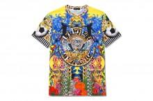 versace-loves-brazil-world-cup-t-shirt-foto principal