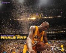 Adiós a una leyenda, adiós a Kobe Bryant