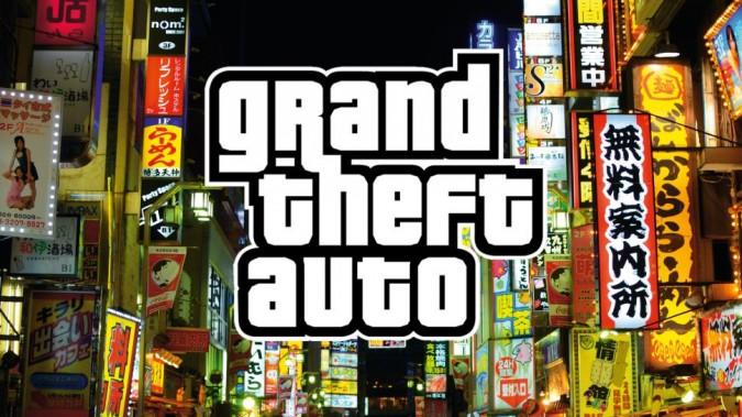 ¿Estáis listos para el Grand Theft Auto 6?