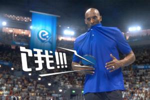 Kobe Byrant protagoniza un anuncio en China