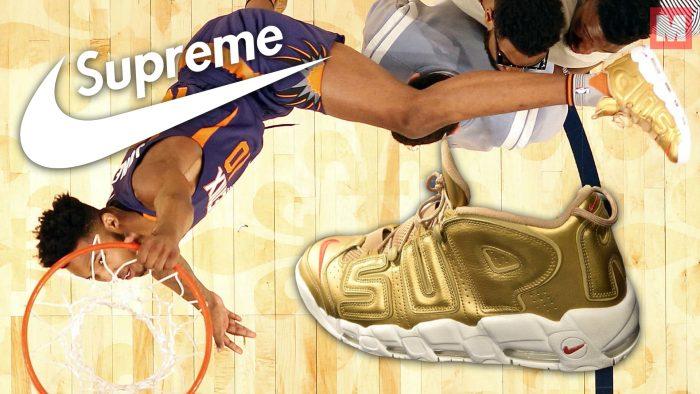 Las Gold Supreme x Nike Air More Uptempo se estrenan en el concurso de mates de la NBA