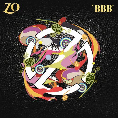 Big Baller Brand ya tiene himno con el single 'BBB' de Lonzo Ball