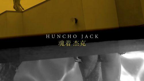 Travis Scott y Quavo vuelven con el clip de 'Black & Chinese'