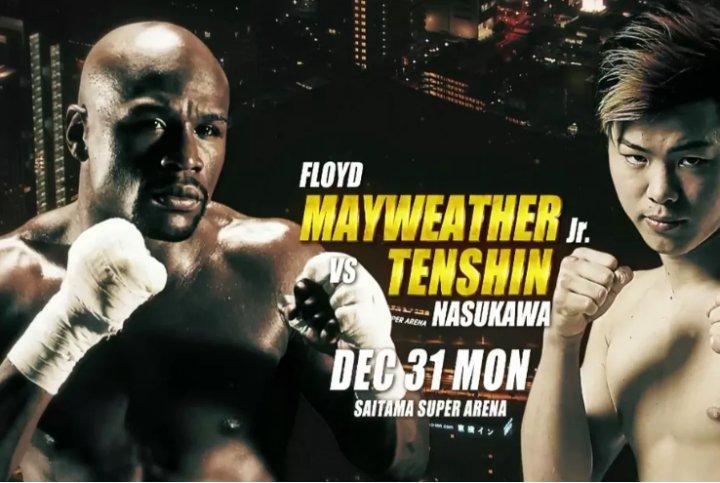 Mayweather ya tiene rival: se enfrentará a Tenshin Nasukawa