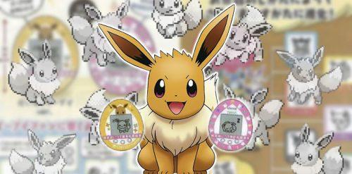 La colaboración entre Pokémon y Tamagotchi podría hacerse realidad pronto