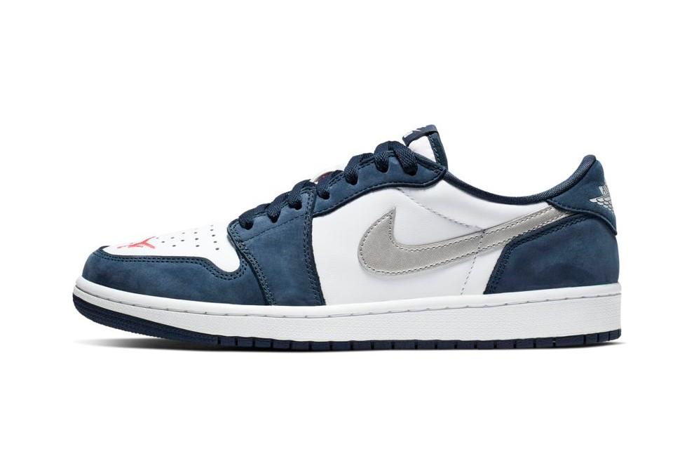 """2 - Descubre todos los detalles de las Nike SB x Air Jordan 1 """"Midnight Navy"""""""