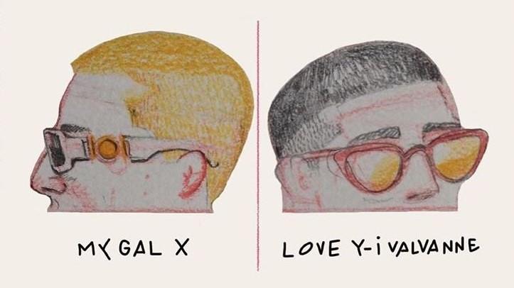 Love Y-i Valvanne y Mygal X nos ayudan a combatir el calor con 'Tsunami'