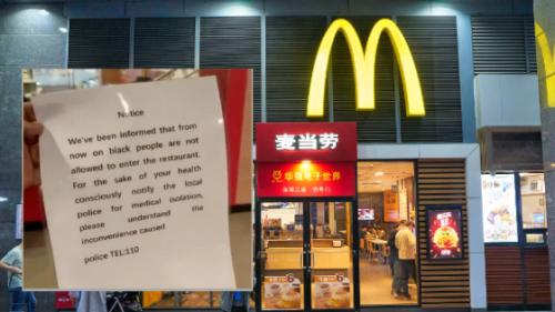 McDonald's China pide perdón por prohibir la entrada a los negros tras la pandemia