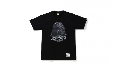 BAPE lanza una colección por el 40º aniversario de 'Star Wars: El imperio contraataca'