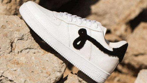Nike demanda a John Geiger por las zapatillas parecidas a las Air Force 1